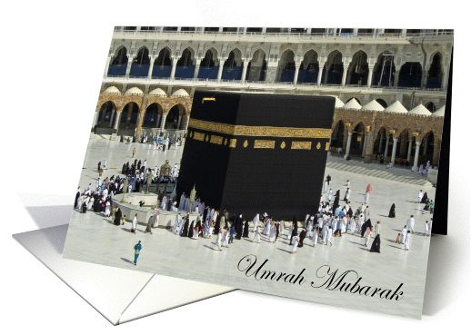 FireShot Screen Capture #596 - 'Umrah Mubarak Islamic Pilgrimage to Mecca Kabah card (1281206)' - www_greetingcarduniverse_com_occasions_congratulations_hajjumrah_umrah-mubarak-islamic-pilgrimage-to-1281206