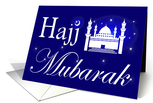 Hajj Mubarak, Congratulations on Islamic Pilgrimage to Mecca card 2016-04-22 18-57-51