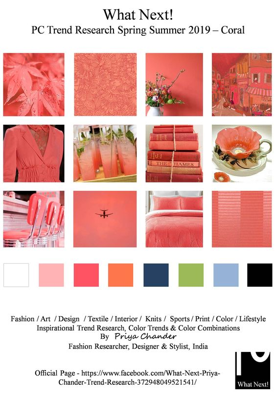 Rainbow Connection Pantone Color Trends Spring Summer 2019 Part 1
